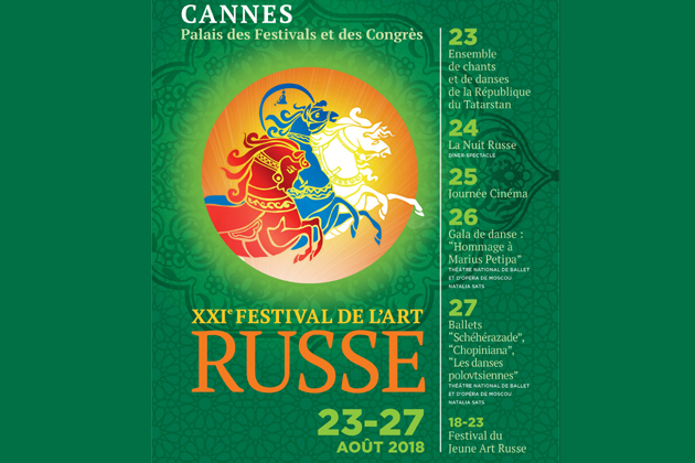 Cannes Destination visuelrusse